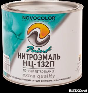 Нитроэмаль НЦ-132 Новоколор 48 кг
