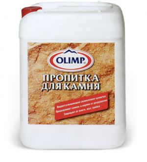 Пропитка для камня «Олимп» (гидрофобизатор для защиты камня), 10 л