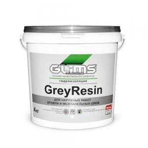 Мембрана полимерная эластичная GLIMS GreyResin 4 кг