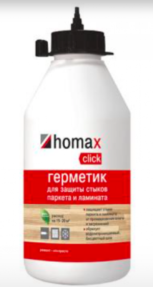 Герметик для защиты стыков паркета и ламината Homakoll Homax click 0,5 л