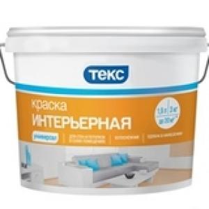 Краска водоэмульсионная Текс  УНИВЕРСАЛ 14 кг