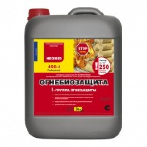 Огнебиозащита Неомид NEOMID 450-1, 10 л