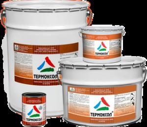 Термоксол —  термостойкая эмаль для чёрных и цветных металлов 10 кг