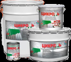 Цикроль — антикоррозионная грунт-эмаль для оцинкованного металла 12,5 кг