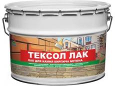 Лак для бетонных дорожек Тексол, 9 кг
