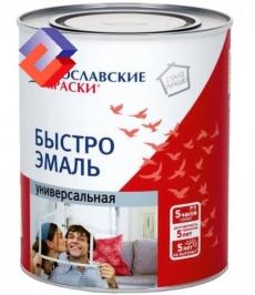 Быстроэмаль универсальная Ярославские краски Белая глянцевая 0,9 кг