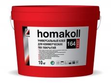 Клей универсальный для коммерческих ПВХ покрытий Homakoll 164 prof 10 кг