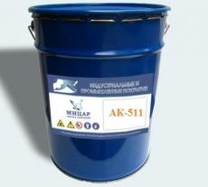 Эмаль для бетонных полов АК-511 серая 25 кг