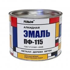 Эмаль универсальная ПФ-115 Рельеф, 1,9 кг
