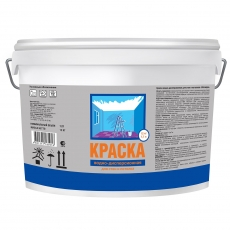 Краска для стен и потолков белая Текс, 12 кг