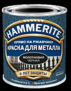 Хаммерайт Молотковая 0,75л