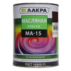 Краска масляная Лакра МА-15 Сурик 0,9 кг