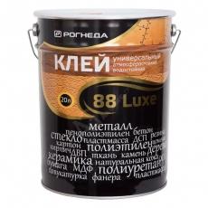 Клей универсальный РОГНЕДА 88-Luxe водостойкий 20 л