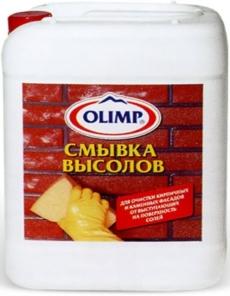 OLIMP(ОЛИМП) смывка высолов, всесезонная 10 л