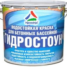 Гидростоун краска для бетонных бассейнов 3 кг