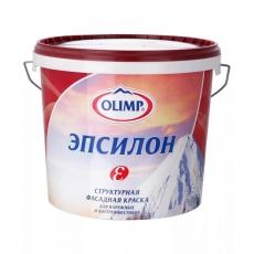 Структурная акриловая фасадная краска OLIMP (ОЛИМП) Эпсилон 10 л