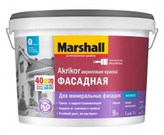 Краска Marshall Akrikor Фасадная (Маршал Акрикор)9 л