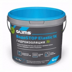 Гидроизоляционная мастика GLIMS ВодоSTOP Elastic 1K 4кг