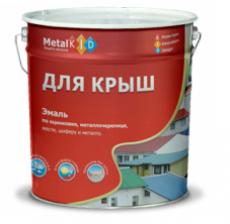 Эмаль для крыш МetalKID по оцинковке, металлочерепице 5 кг
