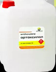 Орто-Ксилол 10 л