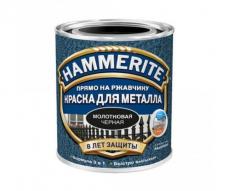 Молотковая краска для металла Hammerite, 0,25 л