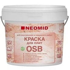 Краска для плит OSB для внутренних и наружных работ, NEOMID 14 кг