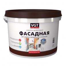 Фасадная краска ВД-АК-1180 белоснежная ВГТ, 15 кг