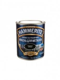 Хаммерайт Гладкая краска для металла, 0,25 л