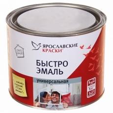 Быстроэмаль универсальная Ярославские краски Белая глянцевая 2 кг