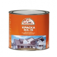 Краска масляная ЭКСПЕРТ МА-15 Сурик железный 2,5 кг
