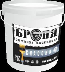 Жидкая теплоизоляция Броня Классик 10 л