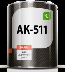 Дорожная краска АК-511 для разметки белая 30 кг