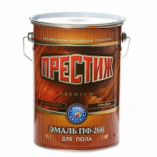 Эмаль для пола ПФ-266 Престиж 20 кг