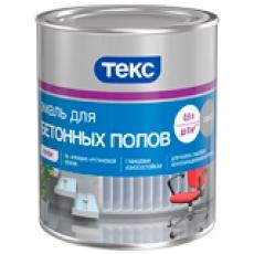 Эмаль для бетонных полов Текс ПРОФИ 9 л