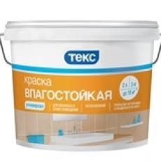 Влагостойкая краска в/д «Универсал Текс», 14 кг