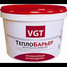 Теплоизоляционная краска Теплобарьер 9 л
