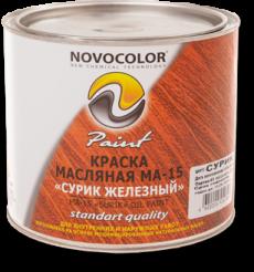 Краска МА-15 Сурик Железный Новоколор 25 кг