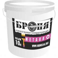 Жидкая теплоизоляция Броня Металл 10 л