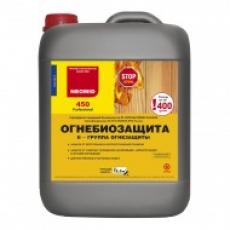Огнебиозащита NEOMID 450 - 2 группа огнезащитной эффективности, 10 л
