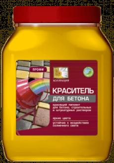 Краситель для бетона КОЛЛЕКЦИЯ, 0,6 кг