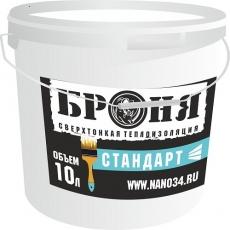 Жидкая теплоизоляция Броня Стандарт 10 л