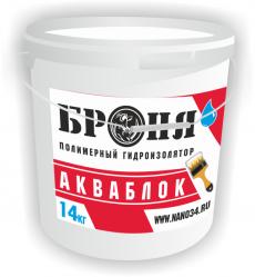 Жидкая полимерная гидроизоляция Броня АкваБлок 14 кг