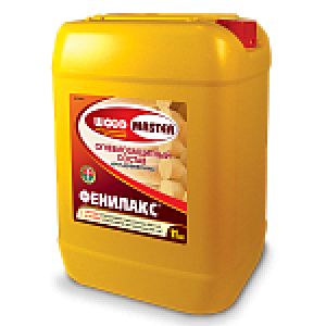 Огнебиозащитный состав WOODMASTER ФЕНИЛАКС 25 кг